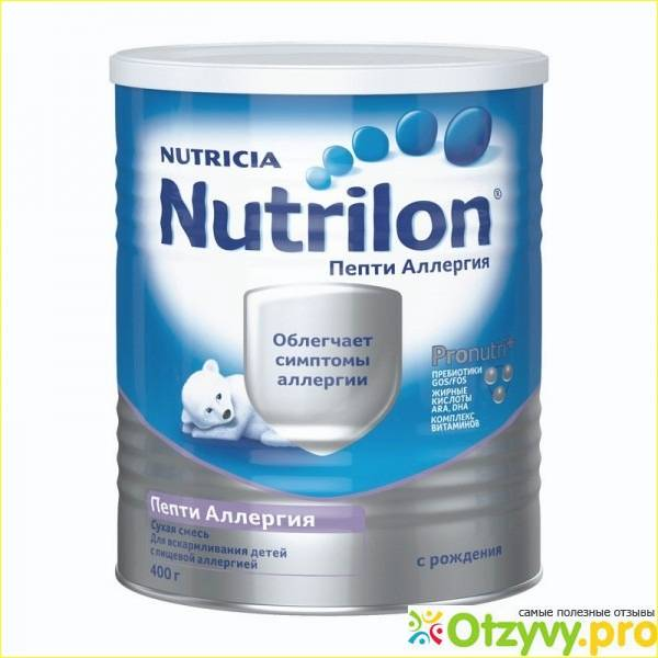 Отзыв о Нутрилон пепти аллергия